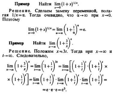 Трудовой договор с генеральным директором ООО (образец)